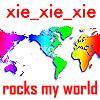 ET: Xie Rocks My World